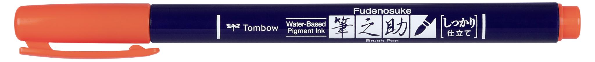 Kalligrafipenn Fudenosuke hard neon rød